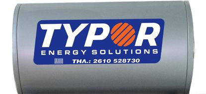 Picture of Μπόϊλερ - Boiler Ηλιακού  130lit GLASS